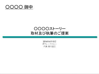 2014051801
