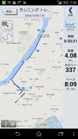 2014123003