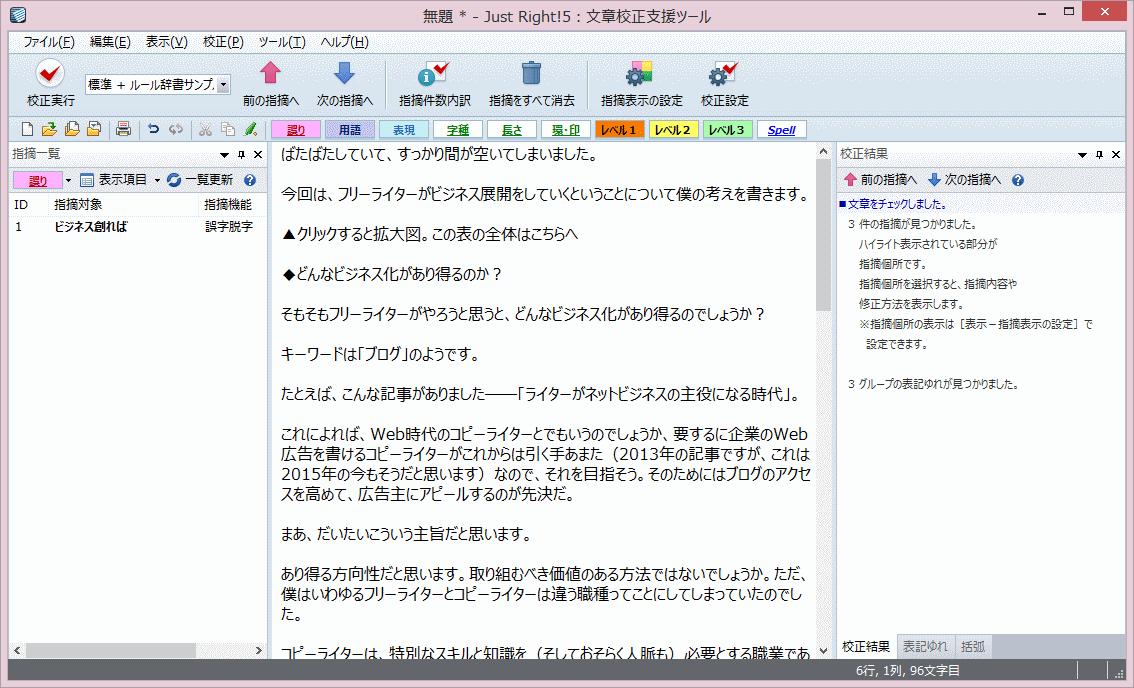 2015031103