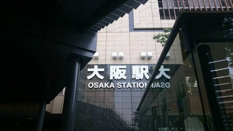 2015080402